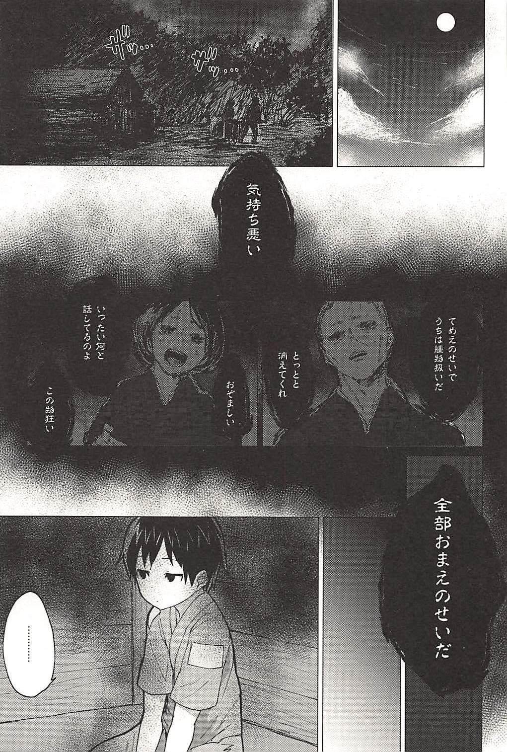 Shion Onee-chan to Kazoku ni Naru Hon 1