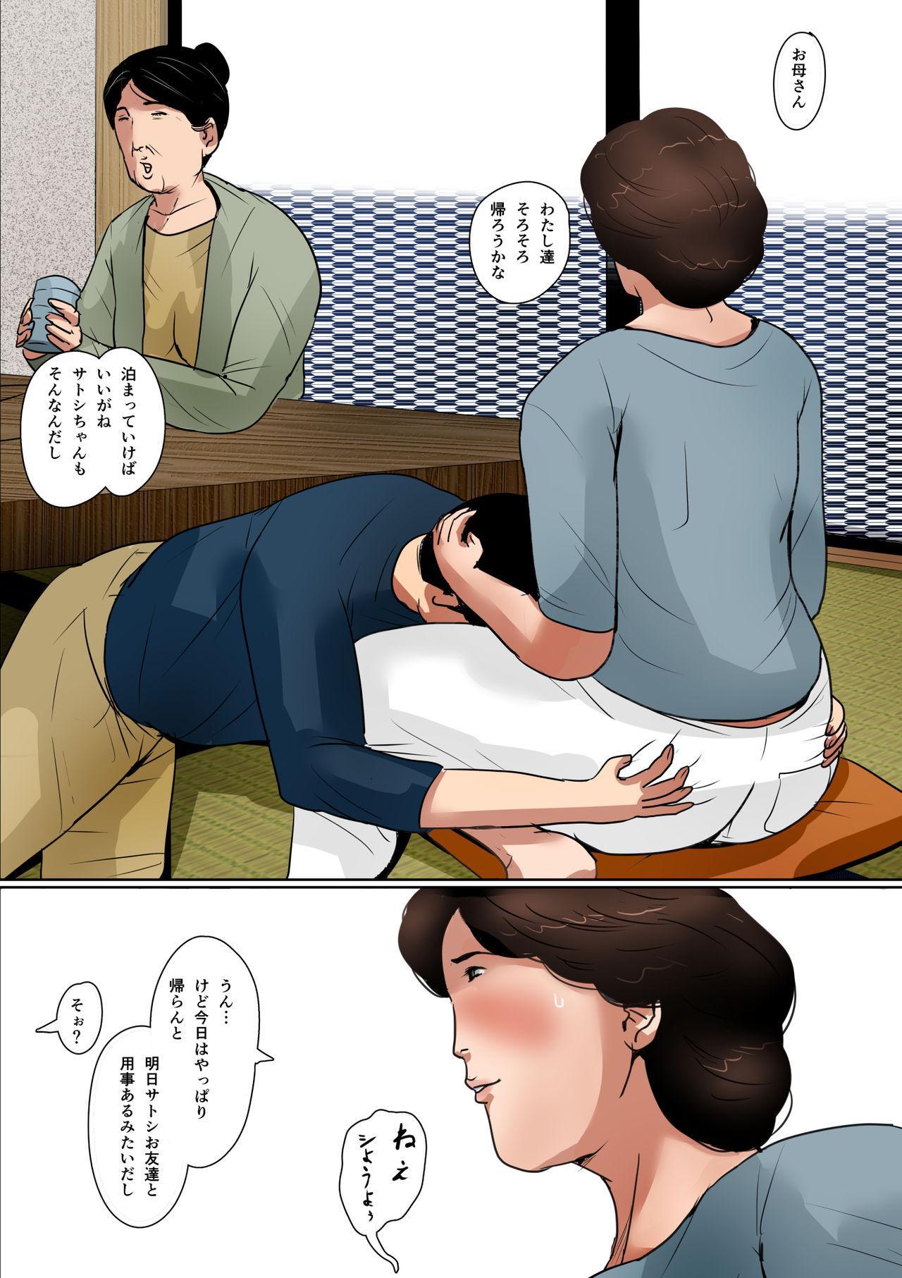 [Oozora Kaiko (kaiko)] Haha ni Koishite ~Wakare no Mae ni~ 2 32