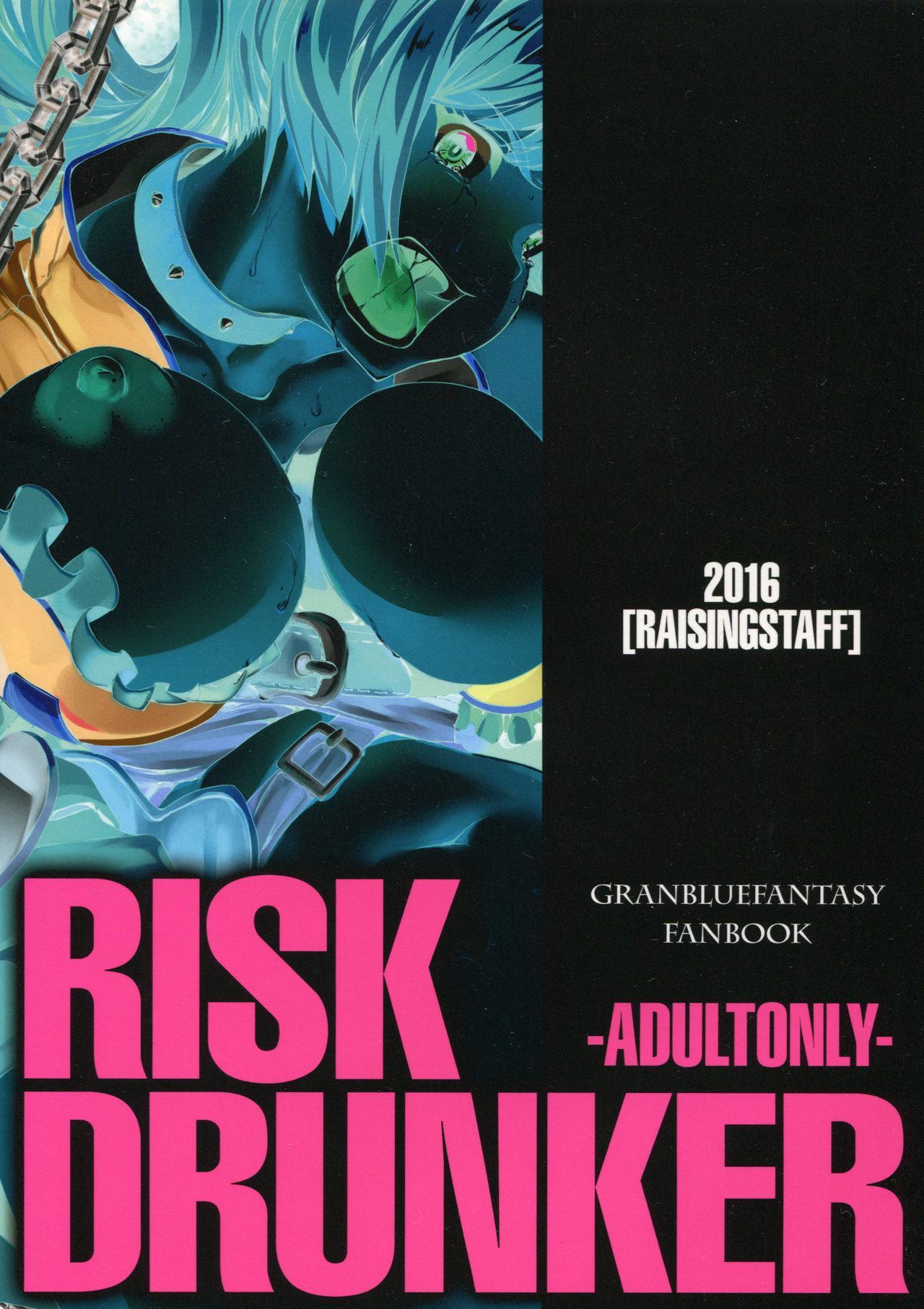 RISK DRUNKER 1