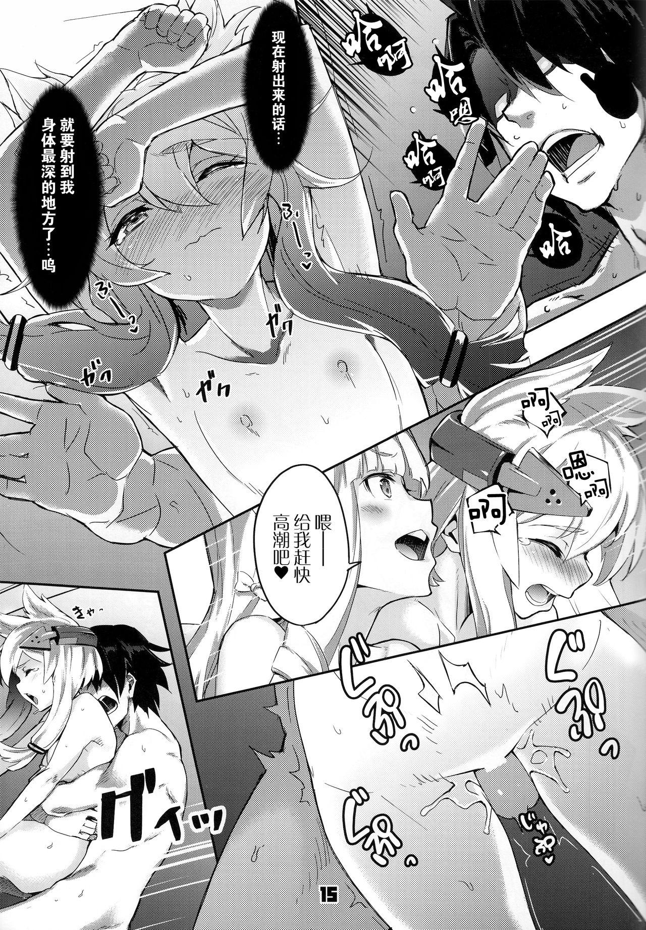 Kinpatsu Manaita no Template 14