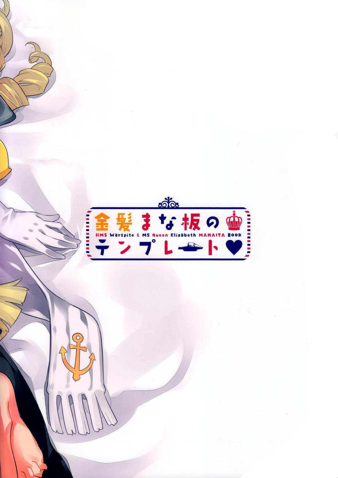 Kinpatsu Manaita no Template 18