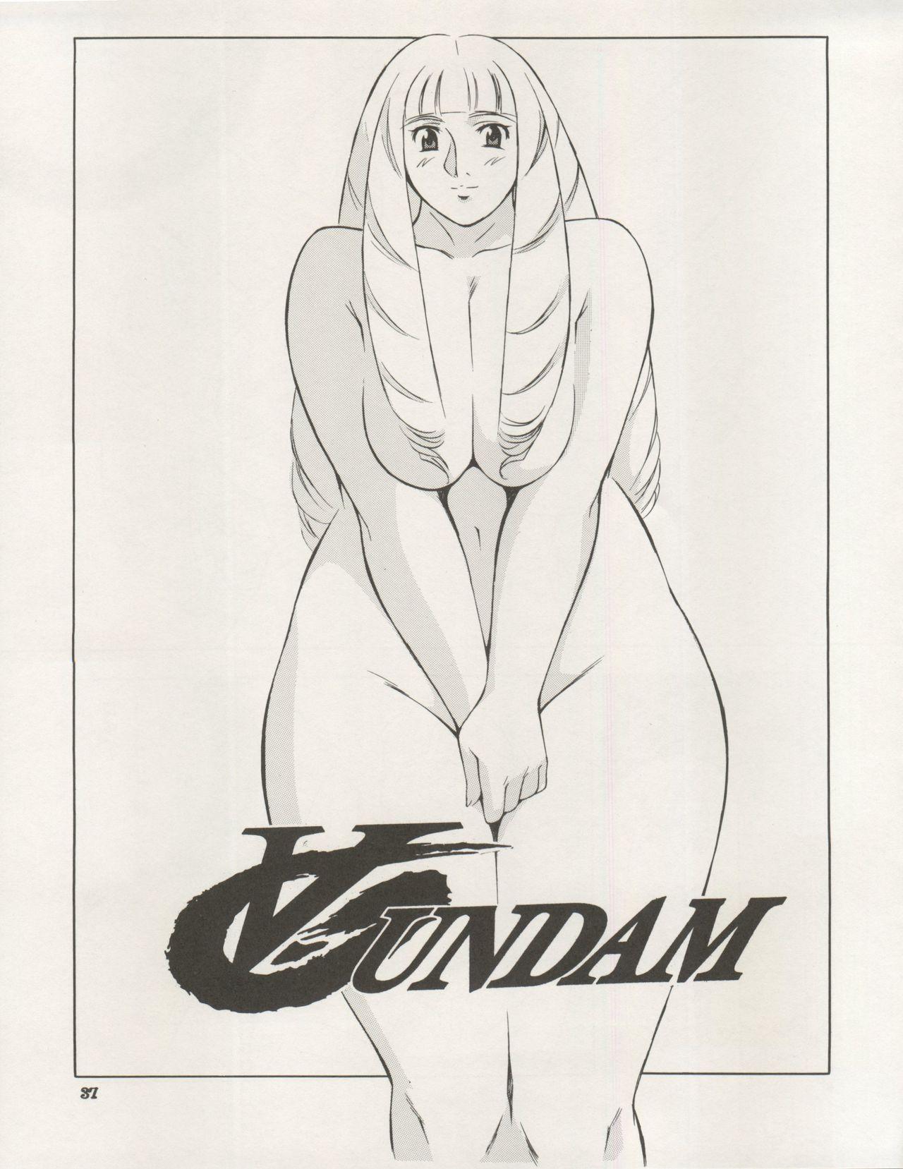 NEXT Climax Magazine 3 Gundam Series 36