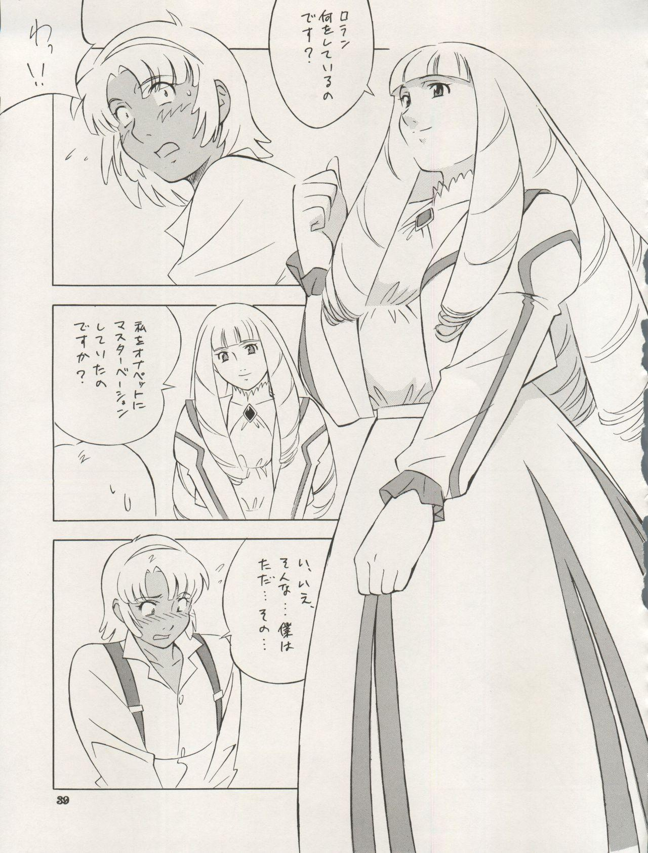 NEXT Climax Magazine 3 Gundam Series 38