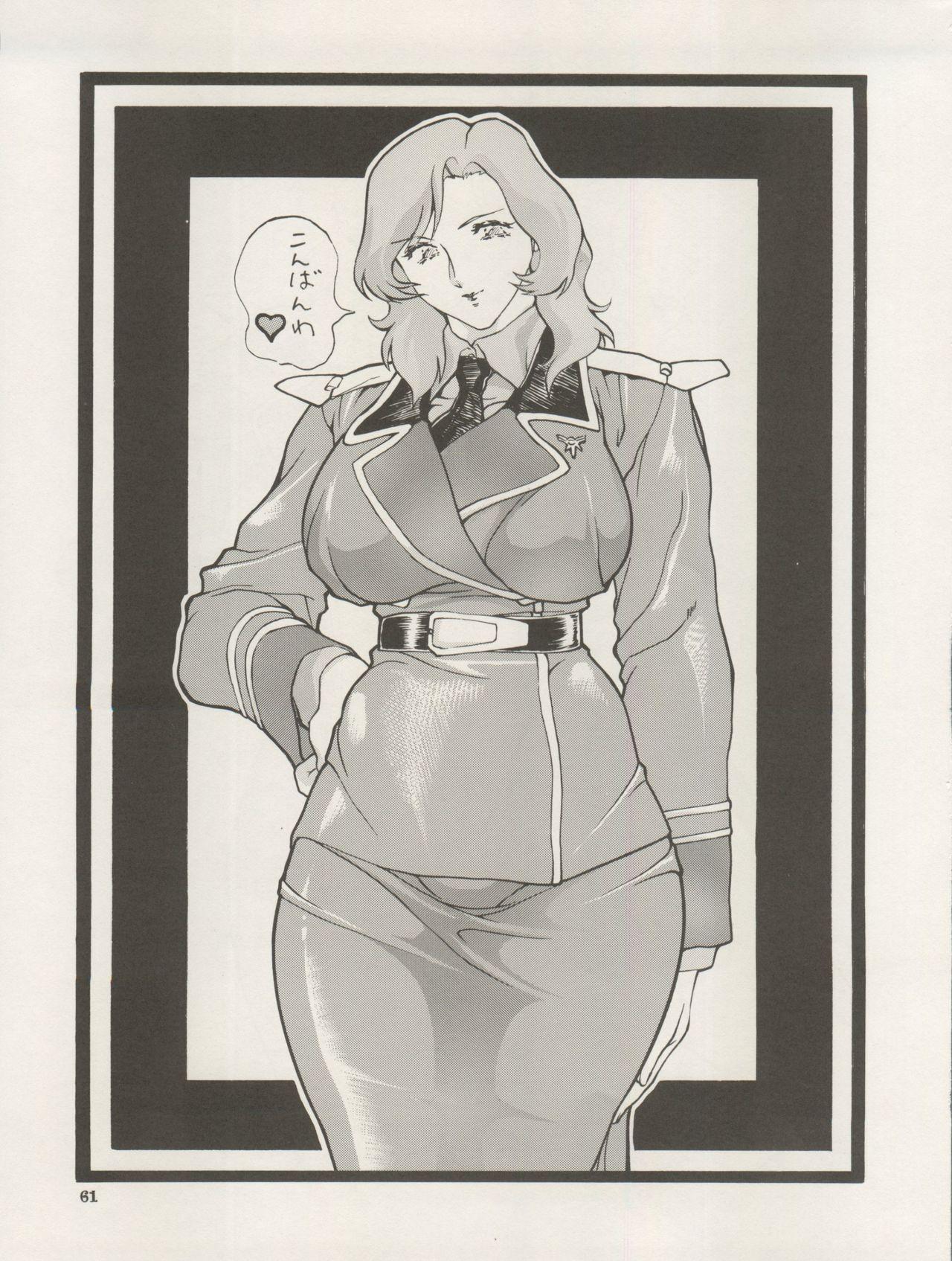 NEXT Climax Magazine 3 Gundam Series 60