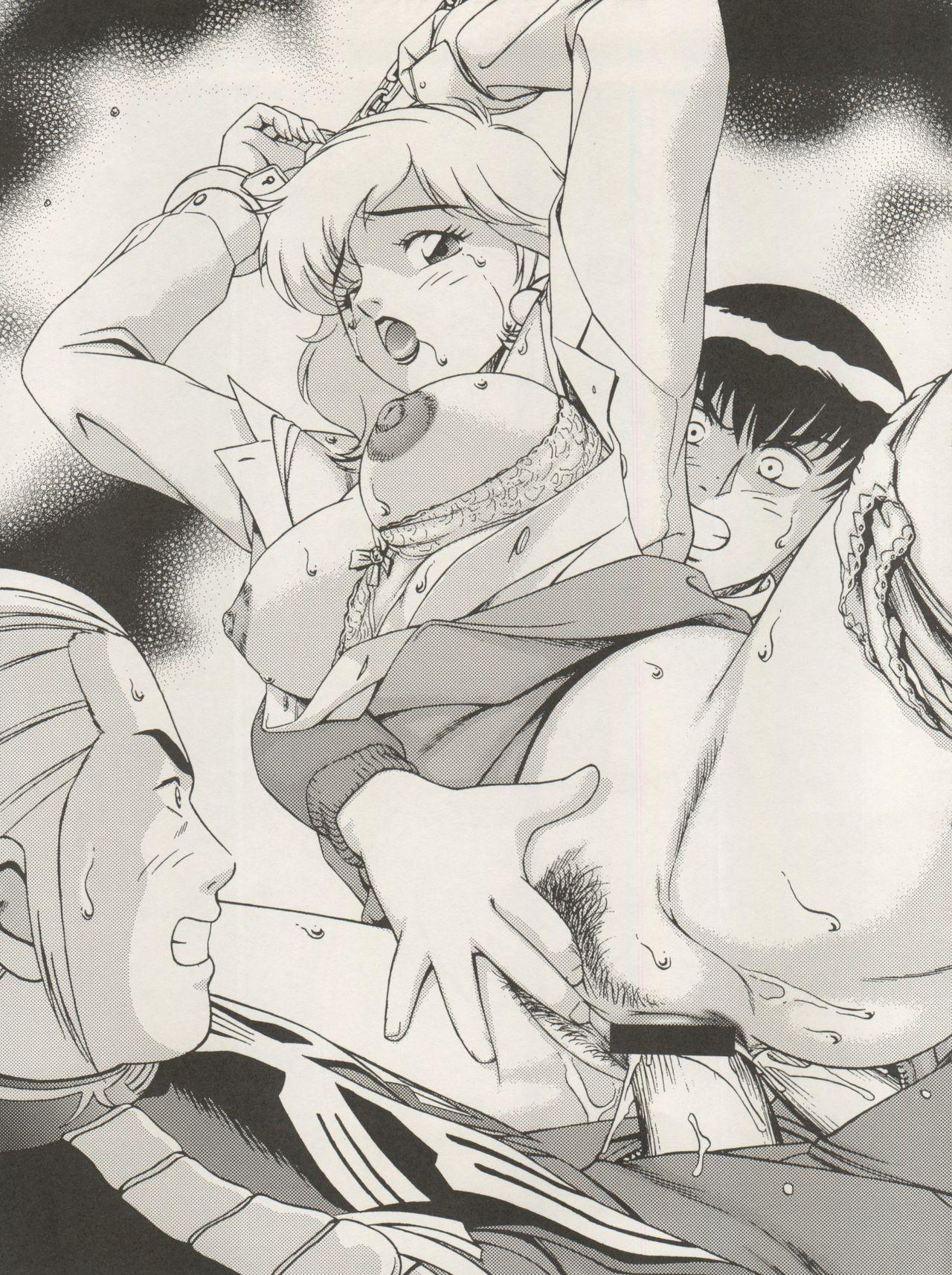 NEXT Climax Magazine 3 Gundam Series 94