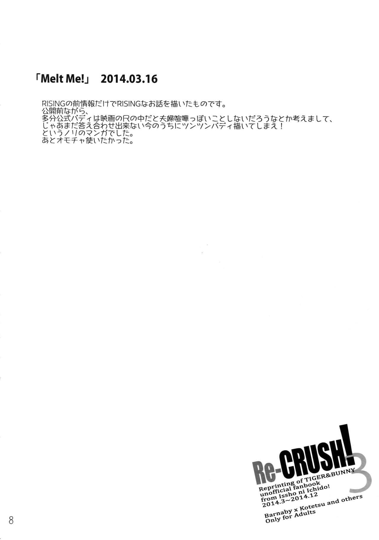 T&B Re-CRUSH!3 6