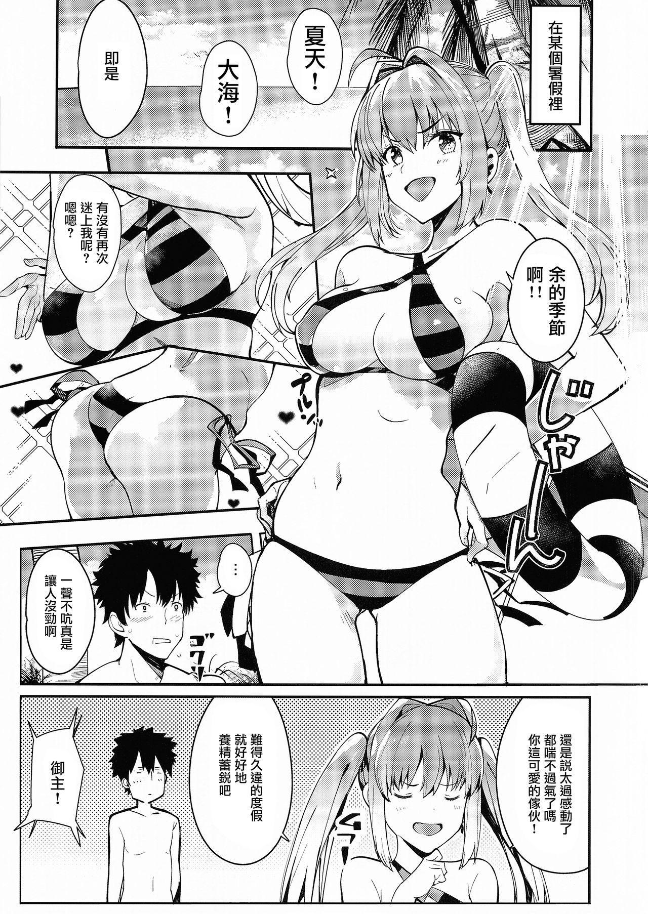 Nero to 2
