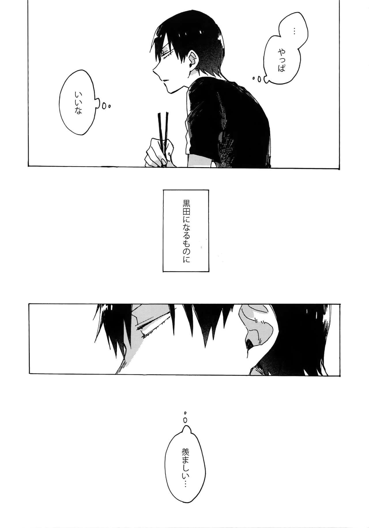 Buchi Yabure Shinzou 15