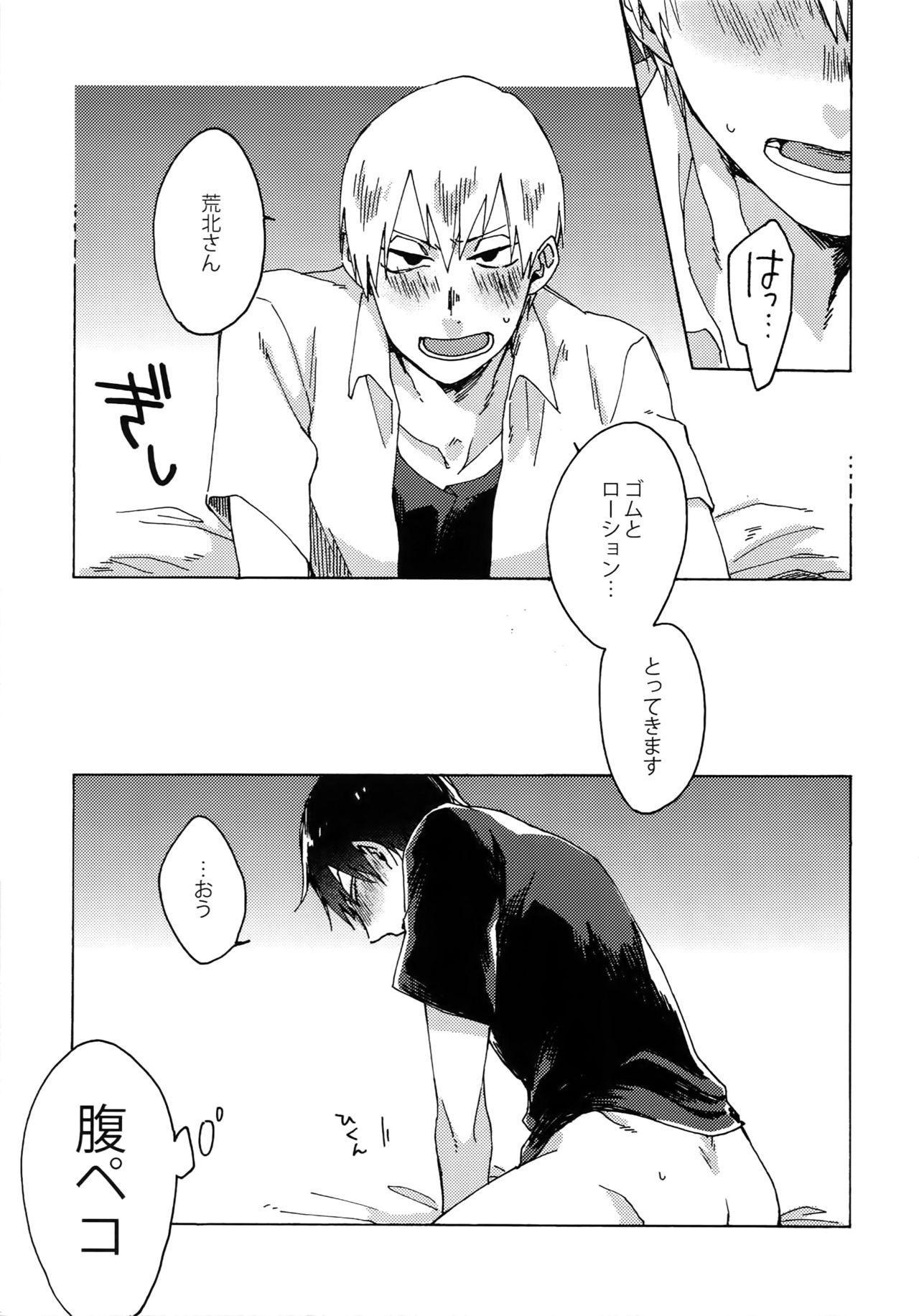 Buchi Yabure Shinzou 21