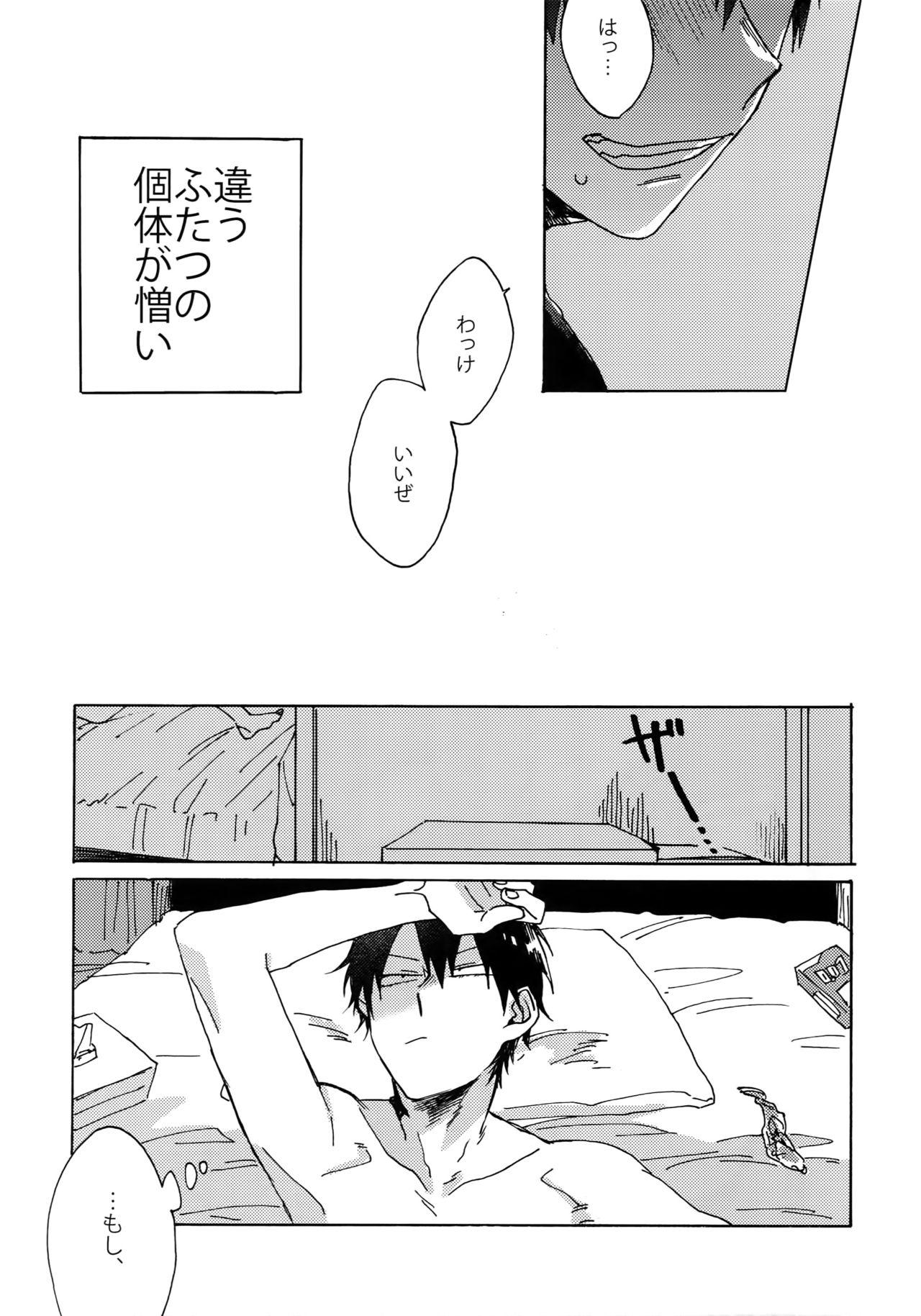 Buchi Yabure Shinzou 39