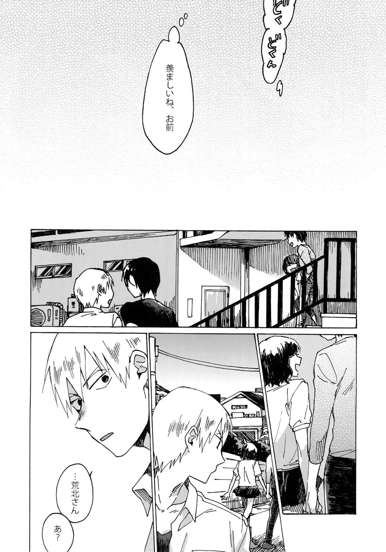 Buchi Yabure Shinzou 8