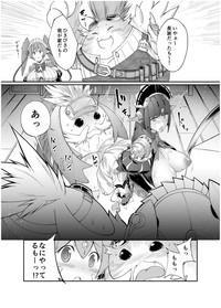 Tiger x Flower 2