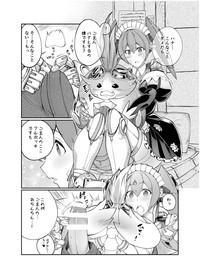 Tiger x Flower 5