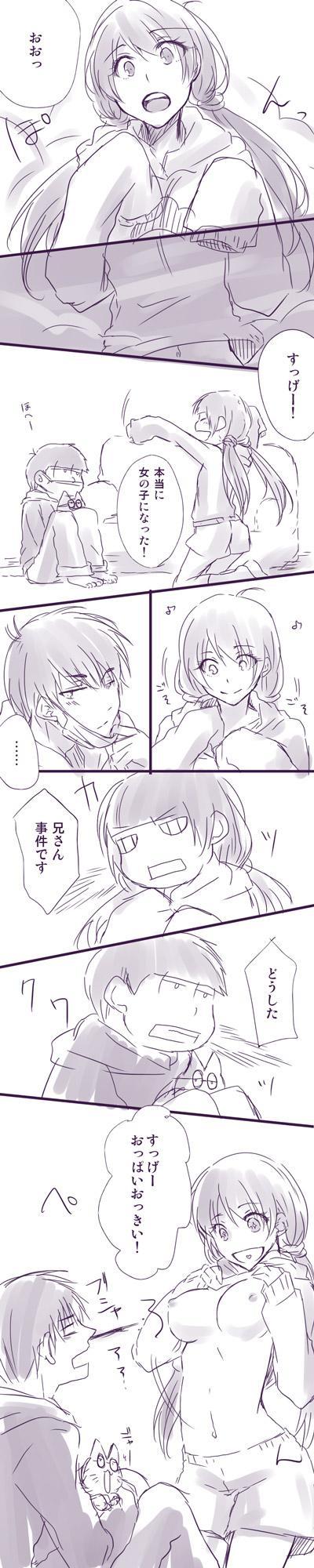 [Souko] Ichimatsu Nii-san to Juushimatsu-chan ♀ (Osomatsu-san) 0