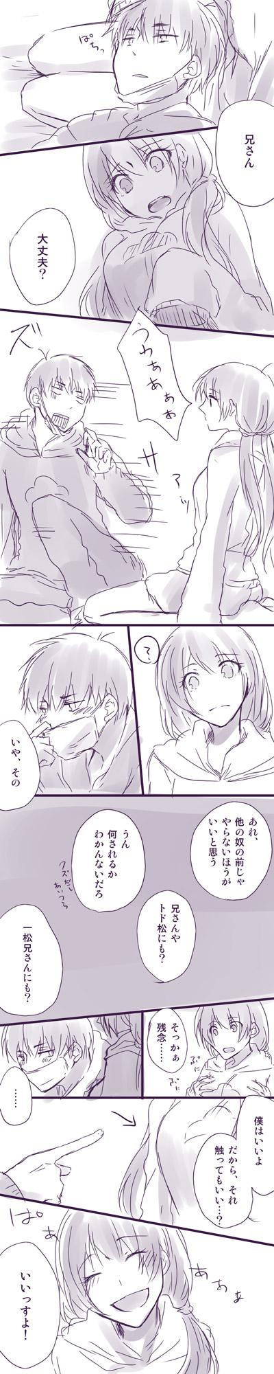 [Souko] Ichimatsu Nii-san to Juushimatsu-chan ♀ (Osomatsu-san) 1