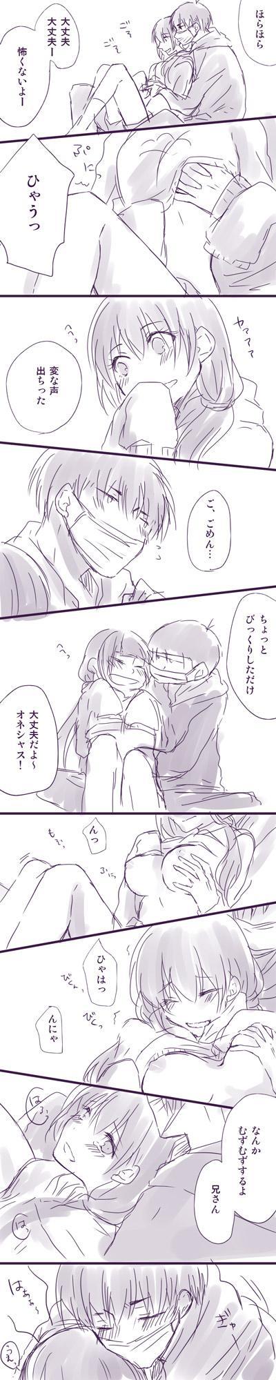 [Souko] Ichimatsu Nii-san to Juushimatsu-chan ♀ (Osomatsu-san) 2