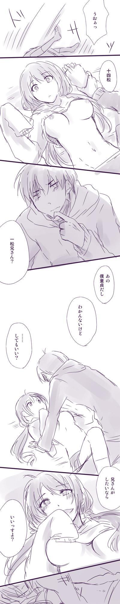 [Souko] Ichimatsu Nii-san to Juushimatsu-chan ♀ (Osomatsu-san) 3