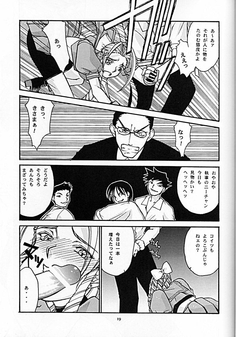 Street Fighter - Sana 6 17
