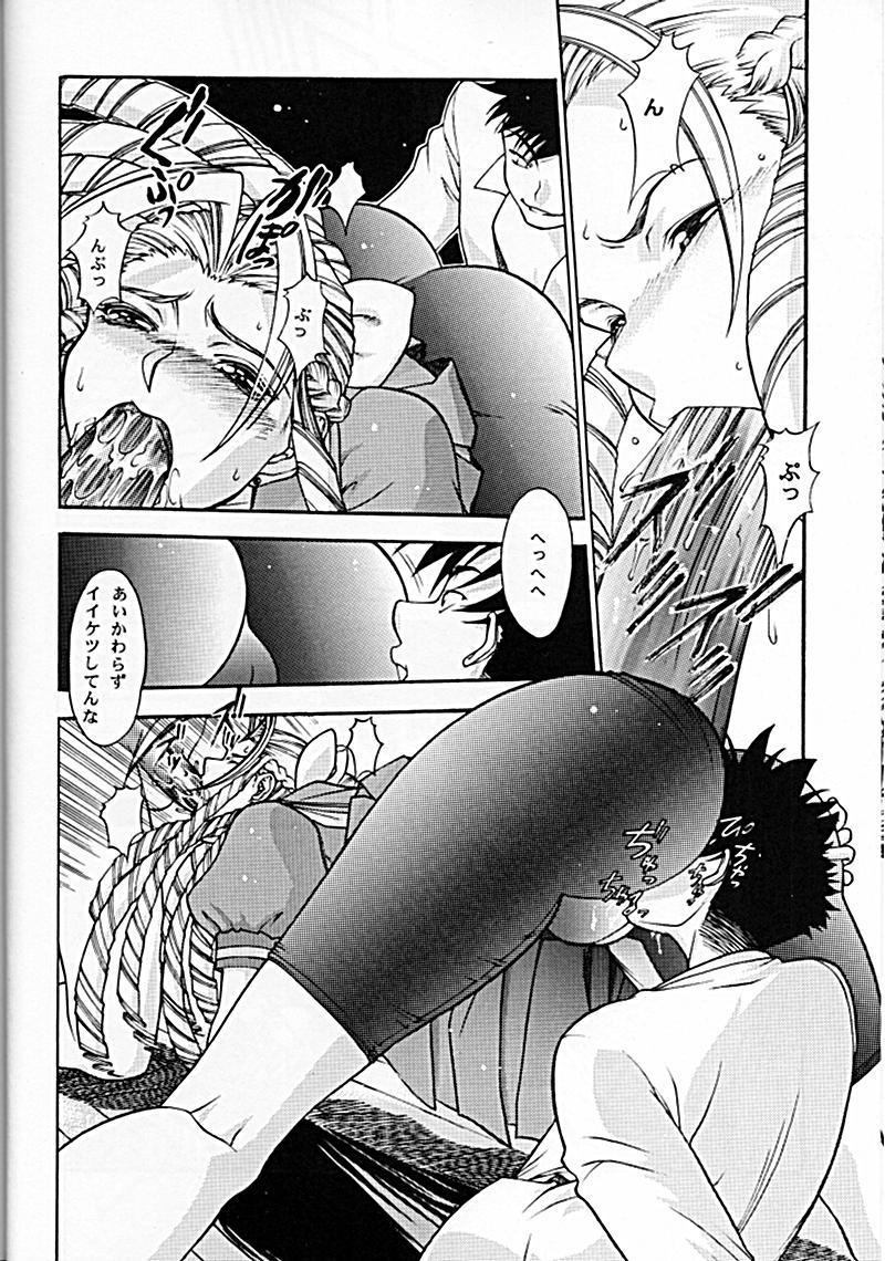 Street Fighter - Sana 6 18