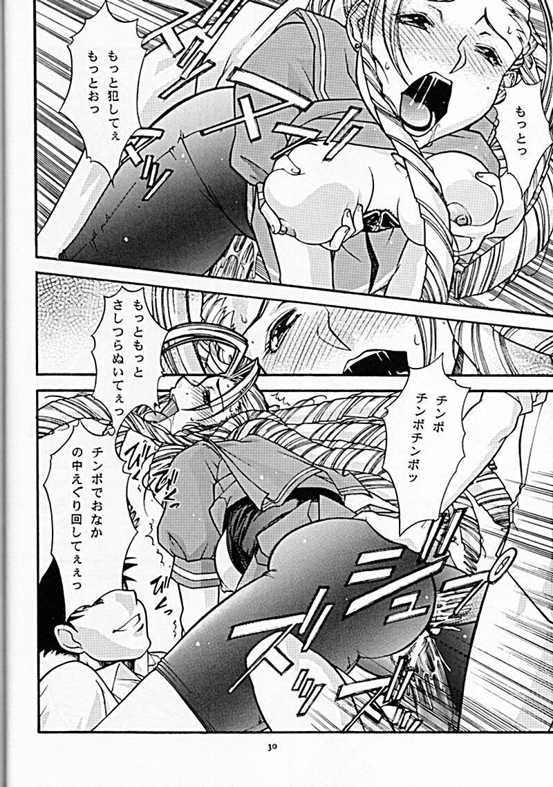 Street Fighter - Sana 6 27