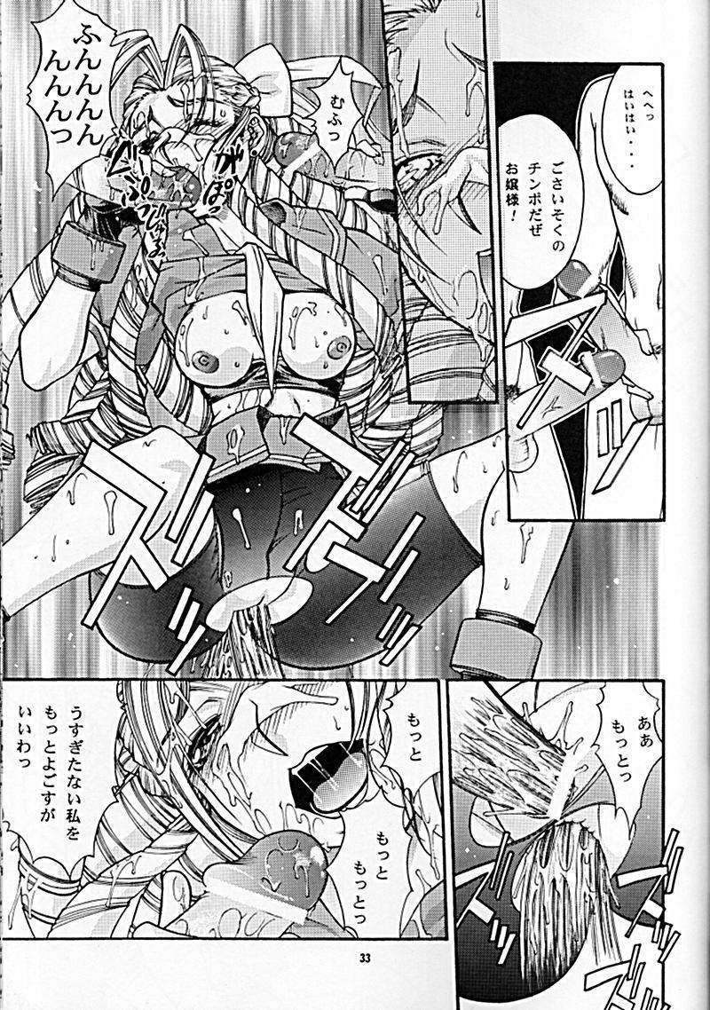 Street Fighter - Sana 6 30