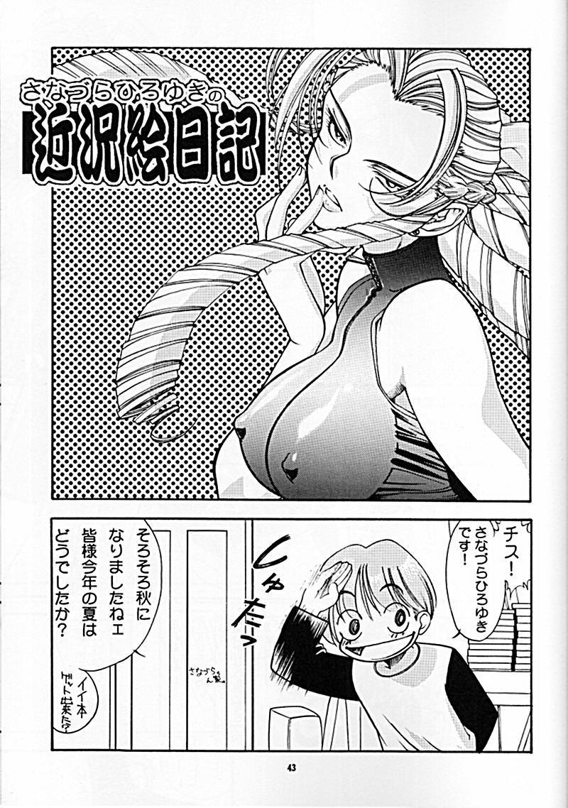 Street Fighter - Sana 6 40