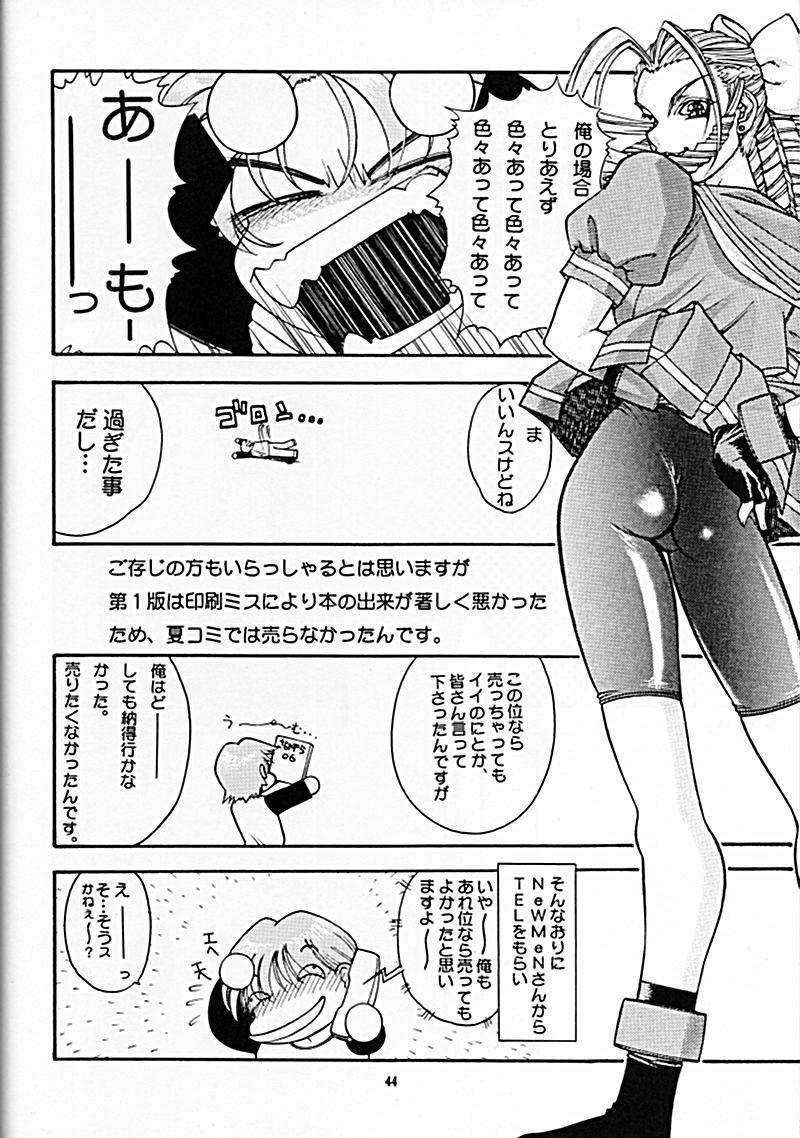 Street Fighter - Sana 6 41