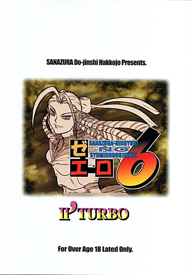 Street Fighter - Sana 6 46