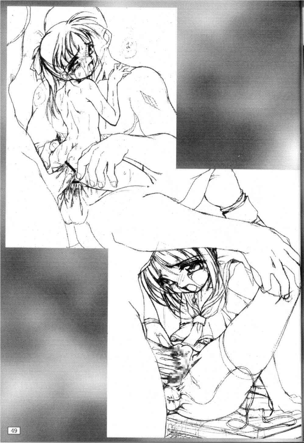 Hirohiko Yanagi - Free3 47