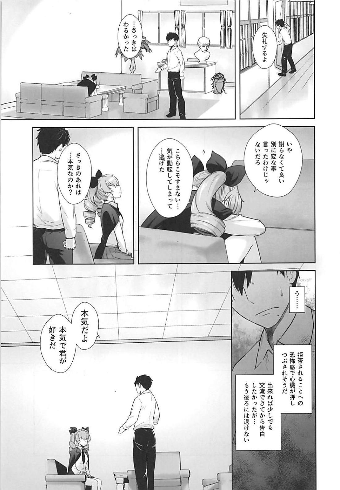 Anata ga Anchovy o Shiawase ni Suru Hon 11