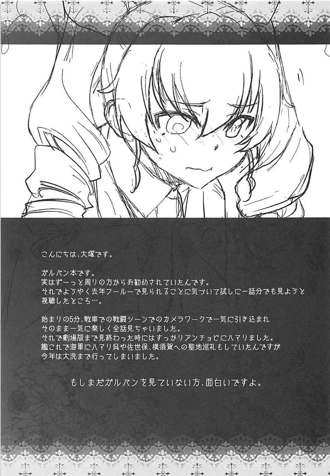 Anata ga Anchovy o Shiawase ni Suru Hon 39