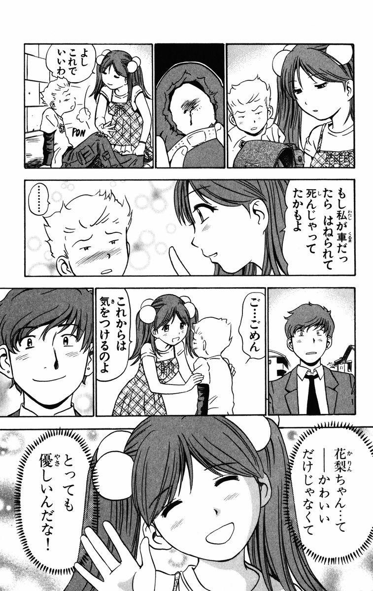 Karin to. 1 65