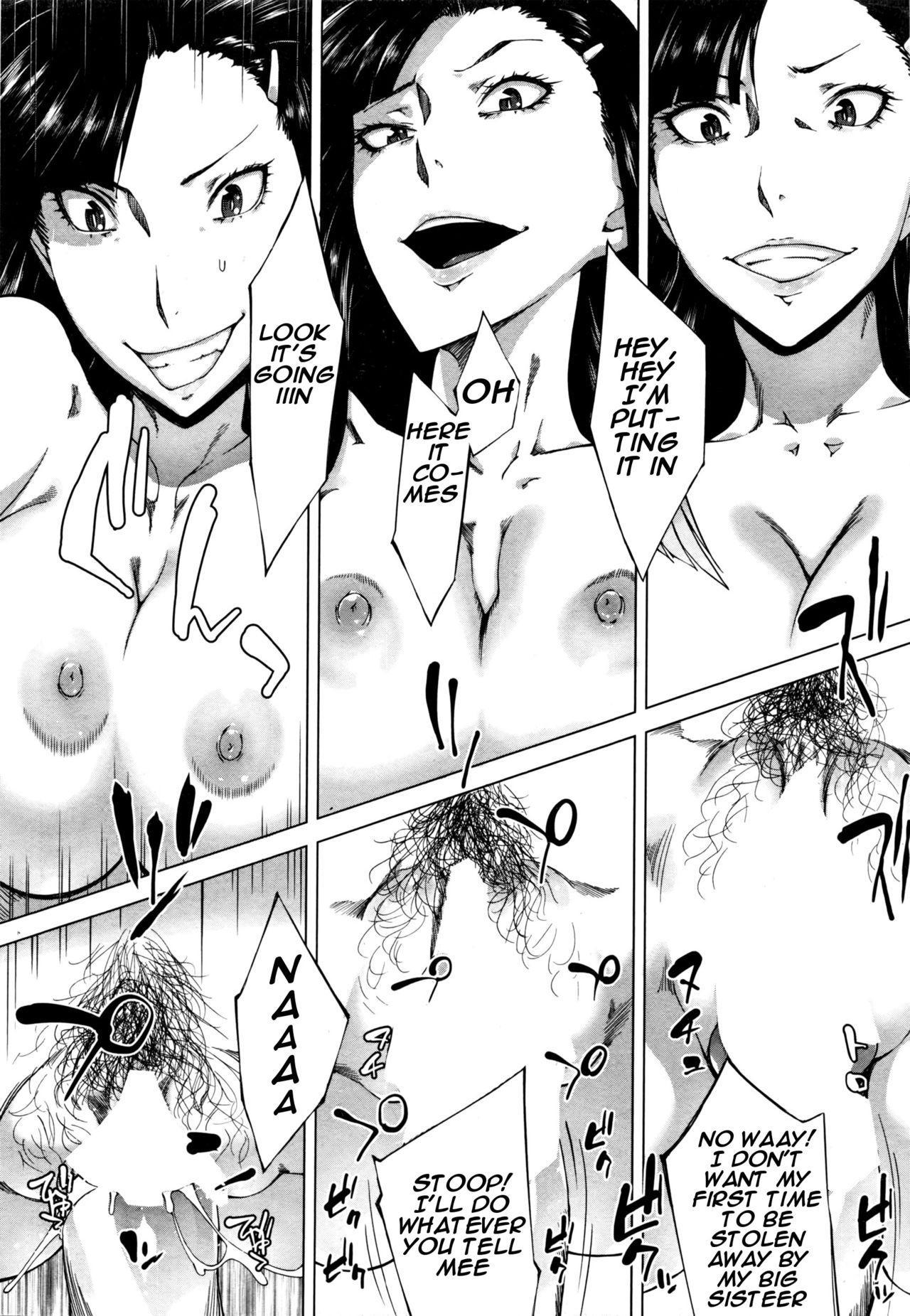 [Qdou Kei] Kaa-chan to Nee-chan ga Hidoin da yo | My mom and big sister are cruel (COMIC MILF 2016-08 Vol. 31) [English] [Januz] 23