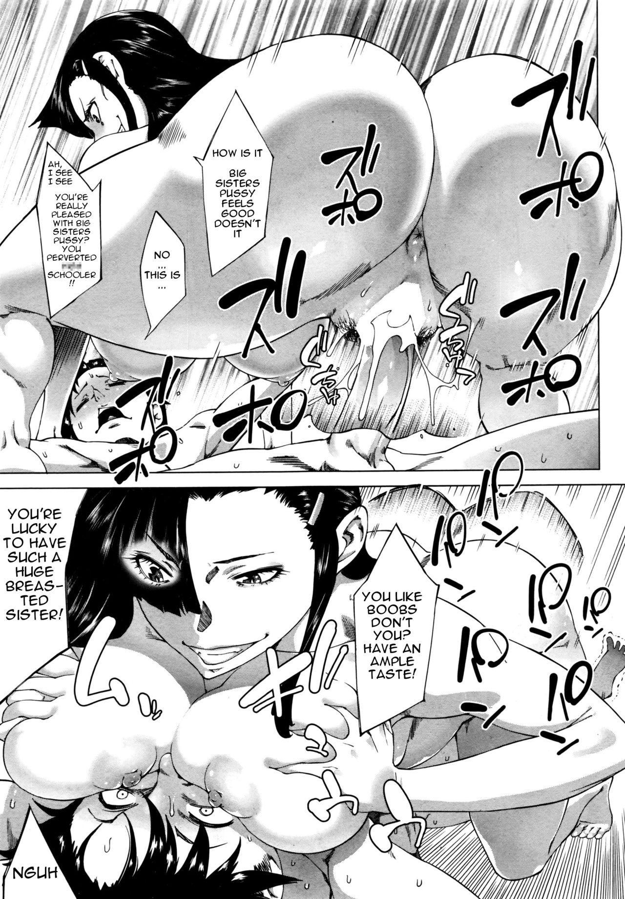 [Qdou Kei] Kaa-chan to Nee-chan ga Hidoin da yo | My mom and big sister are cruel (COMIC MILF 2016-08 Vol. 31) [English] [Januz] 24