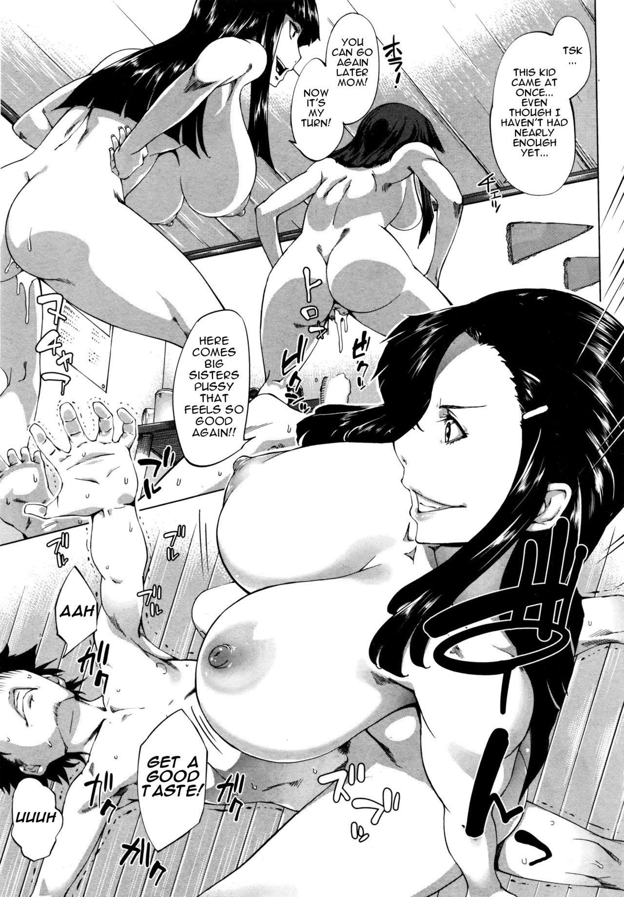 [Qdou Kei] Kaa-chan to Nee-chan ga Hidoin da yo | My mom and big sister are cruel (COMIC MILF 2016-08 Vol. 31) [English] [Januz] 28