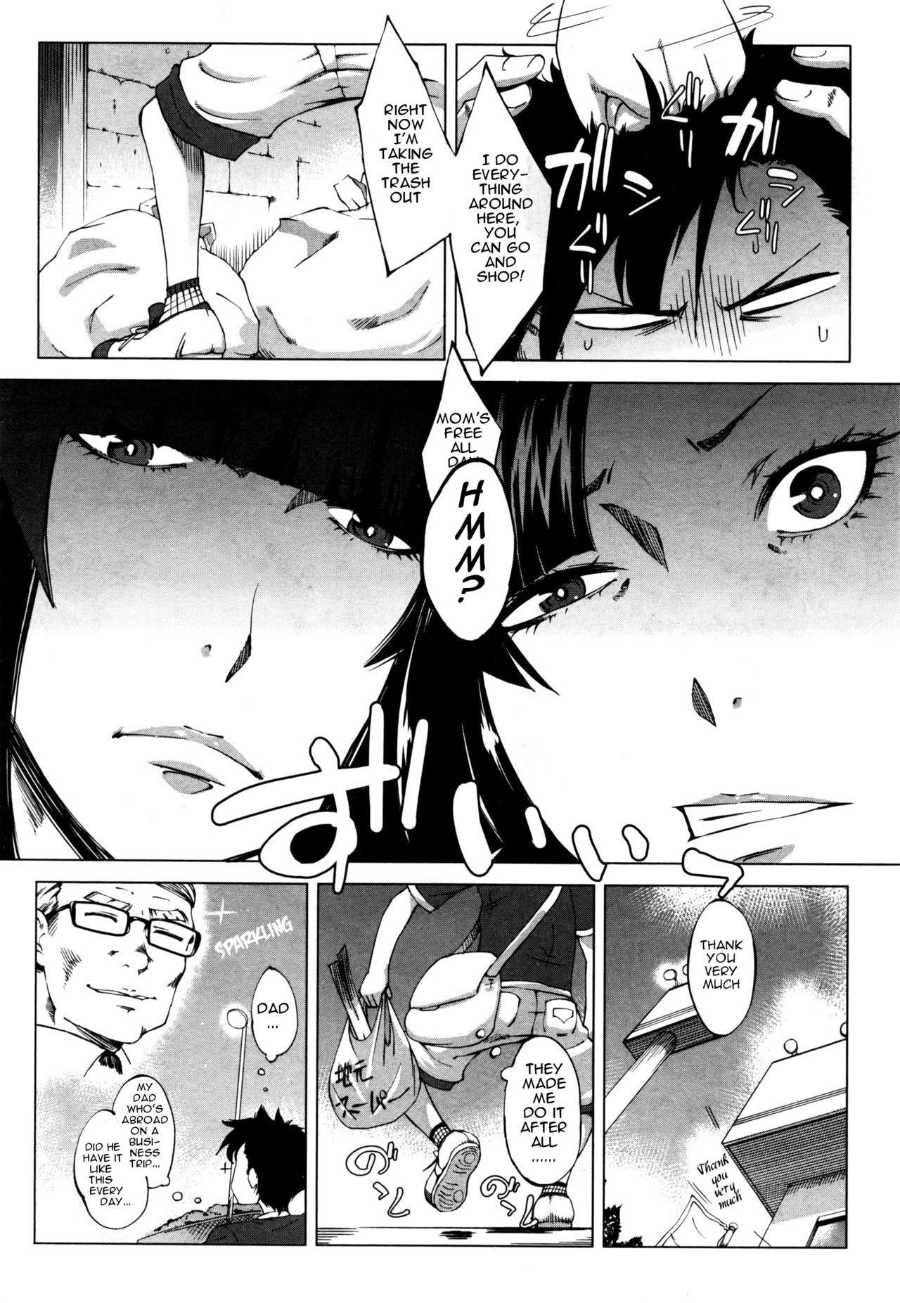 [Qdou Kei] Kaa-chan to Nee-chan ga Hidoin da yo | My mom and big sister are cruel (COMIC MILF 2016-08 Vol. 31) [English] [Januz] 3