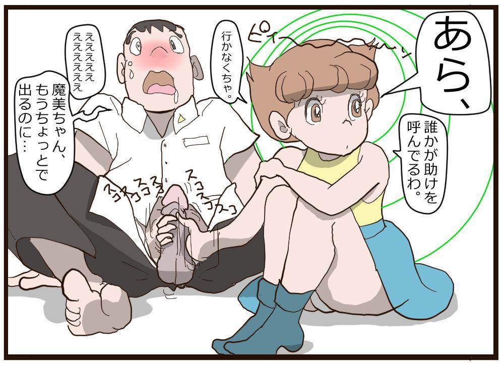 Nobita no Higeki 16