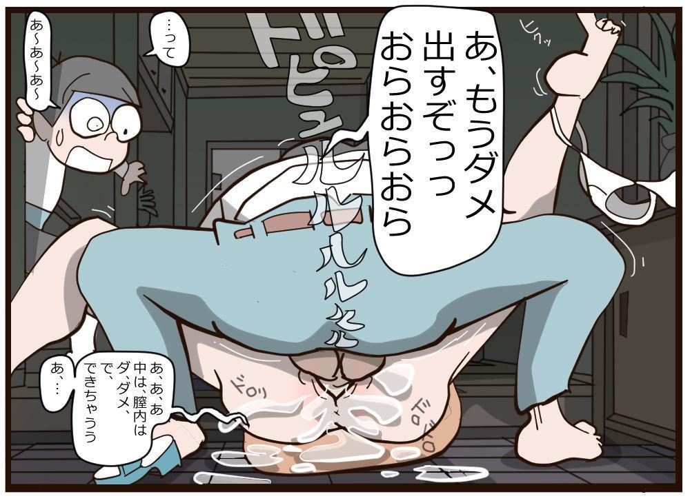 Nobita no Higeki 7