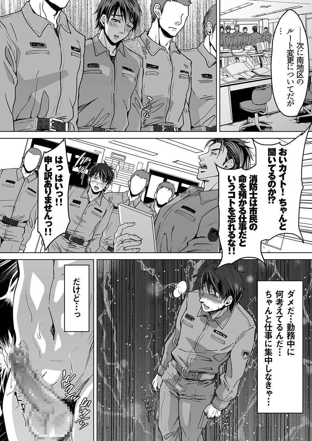 fire 2 12