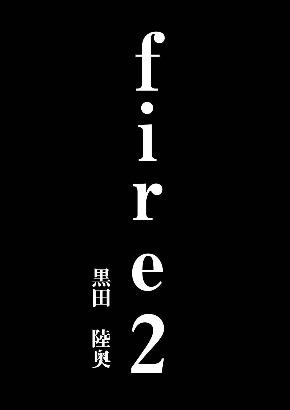 fire 2 3