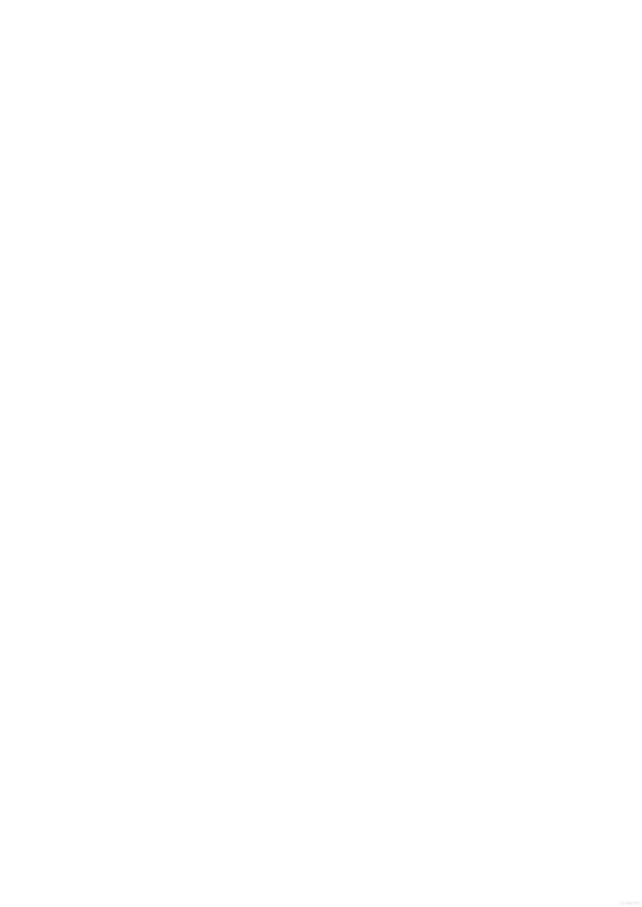 [Remora Works (isaki)] FUTACOLO CO -INHERITANCE- VOL. 003 [English] [Digital] {Hennojin} 1