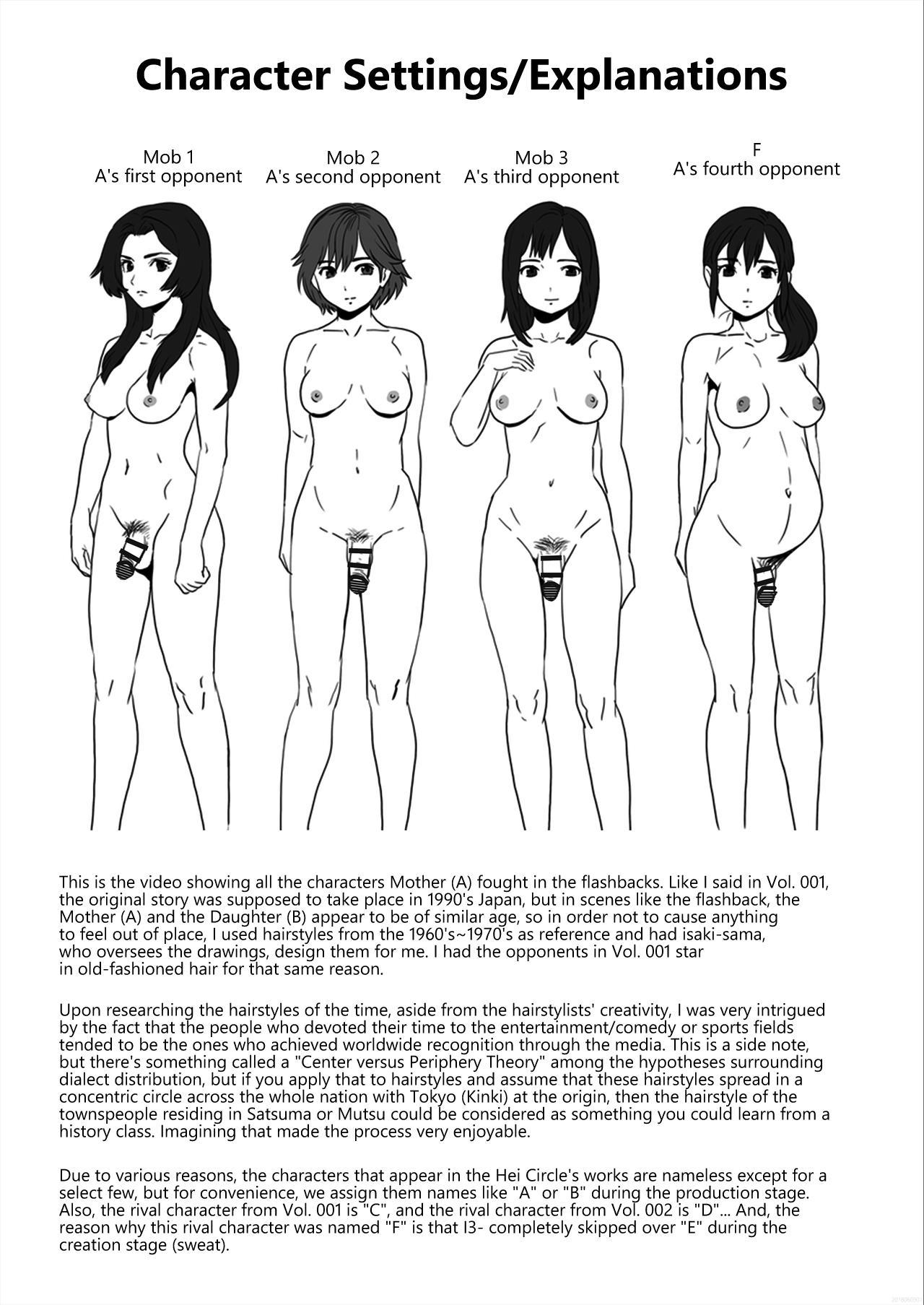 [Remora Works (isaki)] FUTACOLO CO -INHERITANCE- VOL. 003 [English] [Digital] {Hennojin} 23