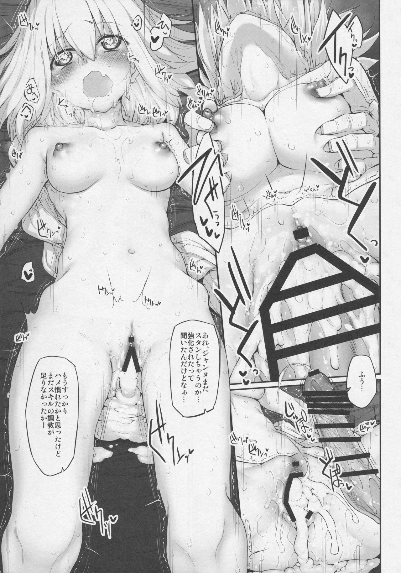 Marked Girls Vol. 14 13