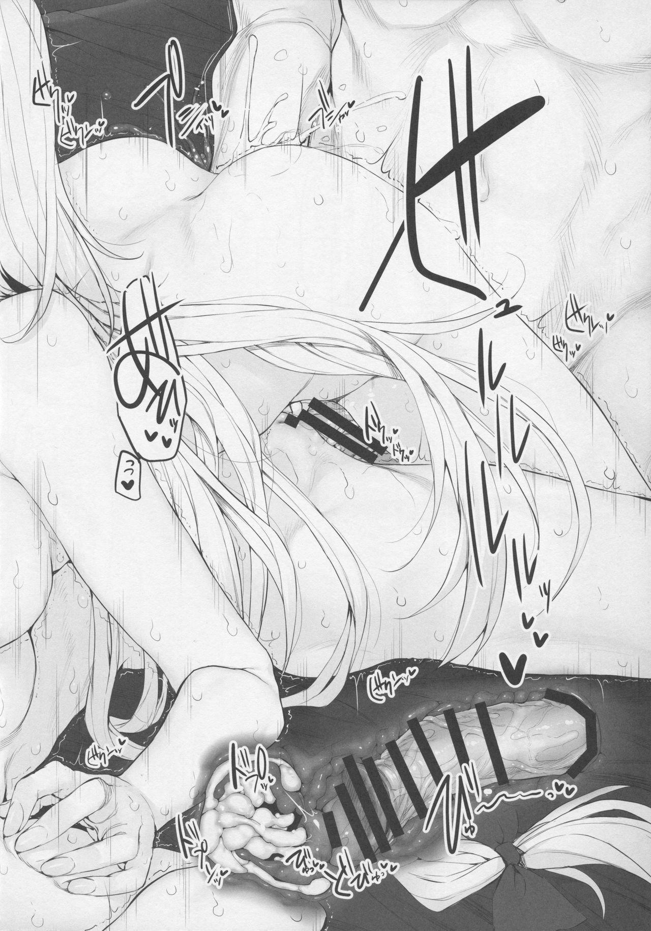 Marked Girls Vol. 14 18