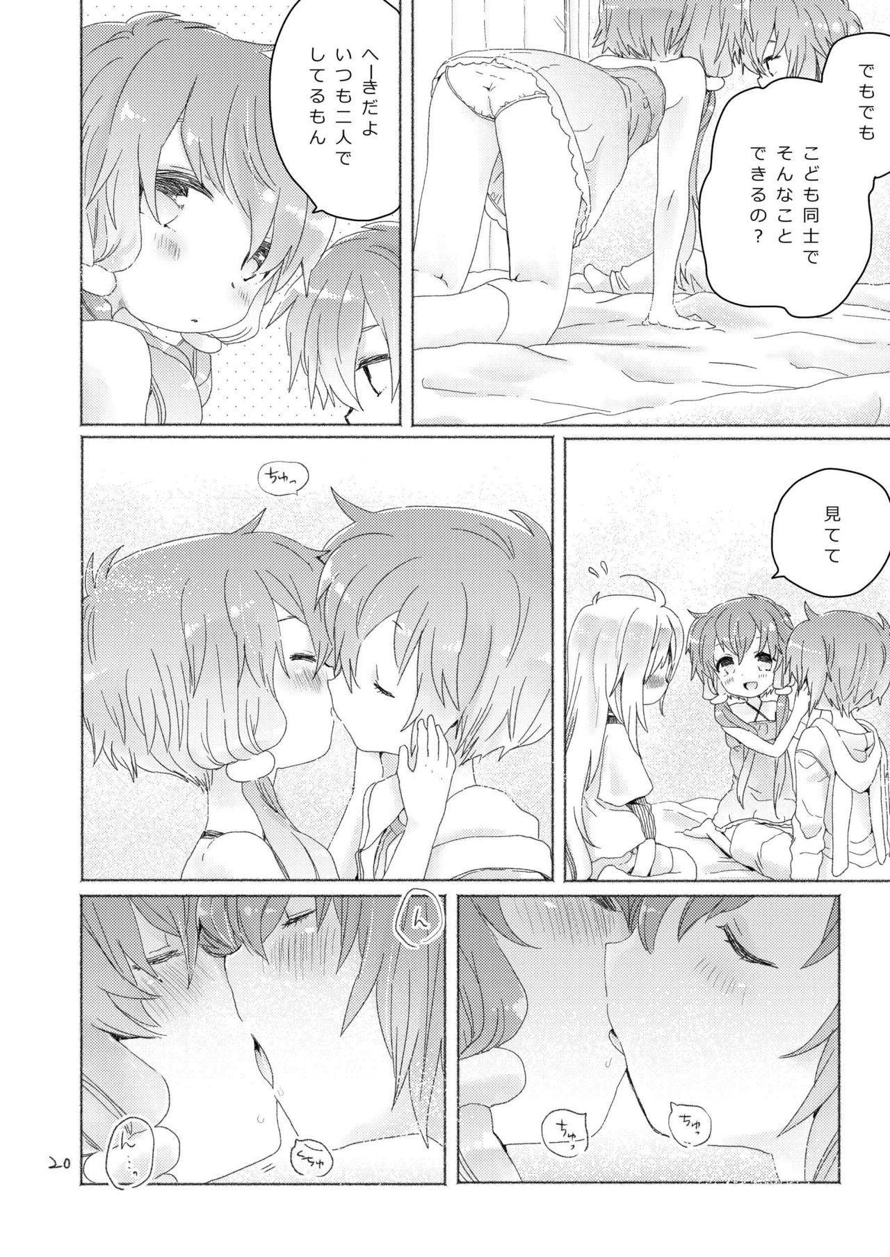 Yuzuki IA 1