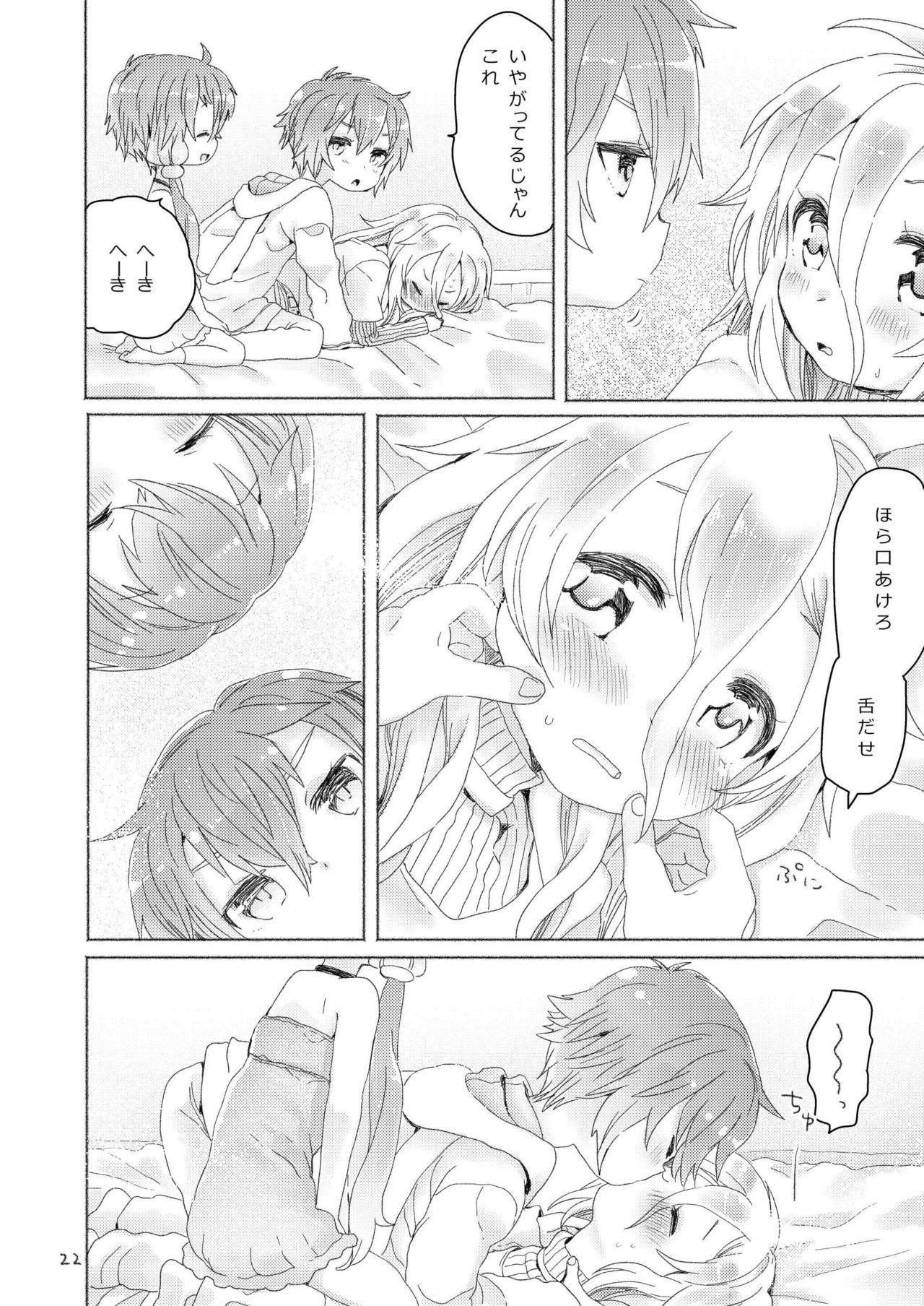 Yuzuki IA 3