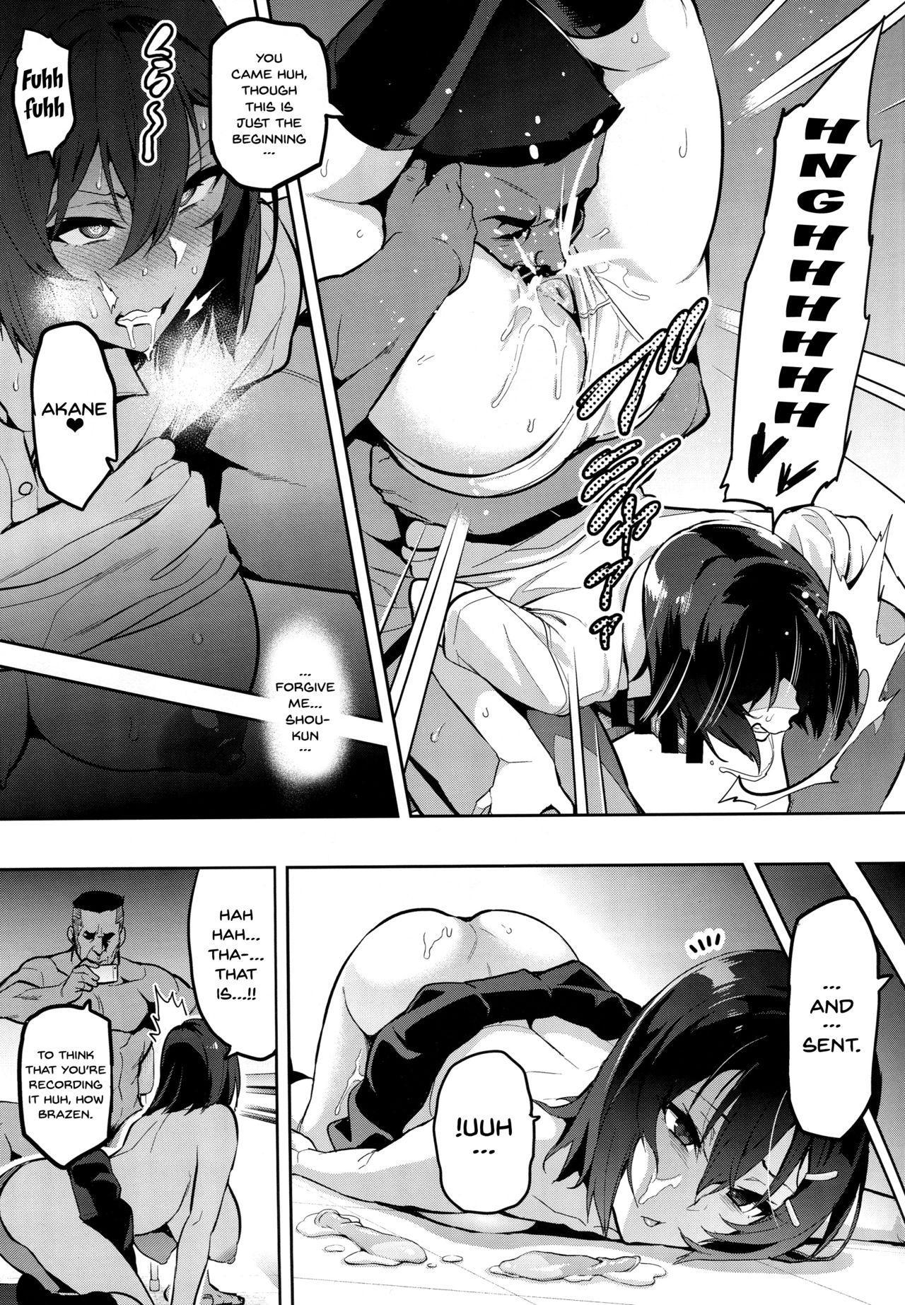 Akane wa Tsumare Somerareru | Akane's In a Pinch 11