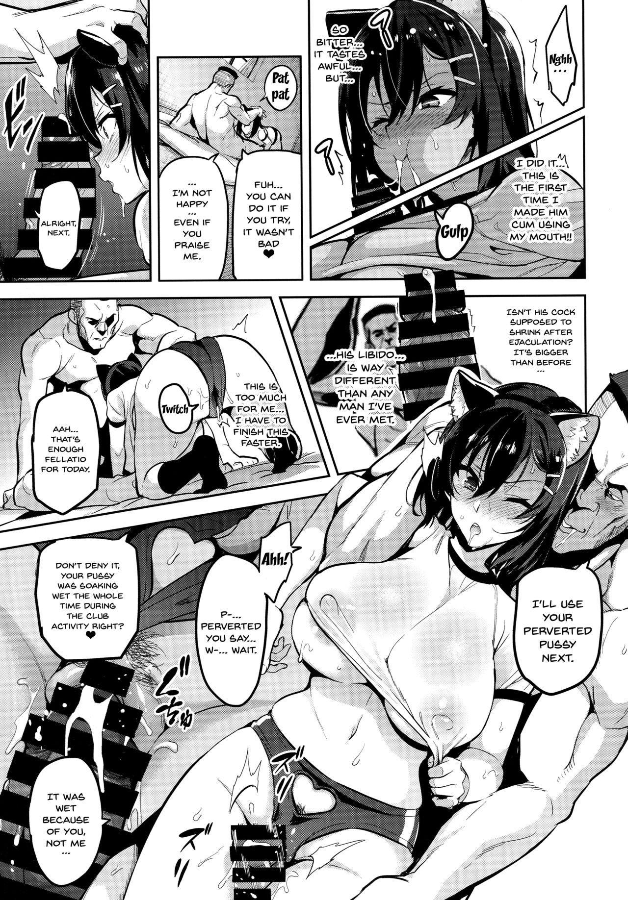 Akane wa Tsumare Somerareru | Akane's In a Pinch 23