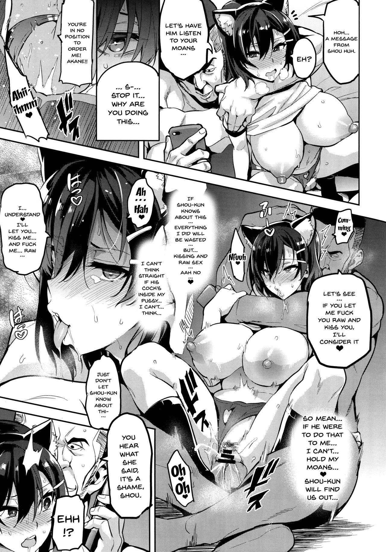 Akane wa Tsumare Somerareru | Akane's In a Pinch 27