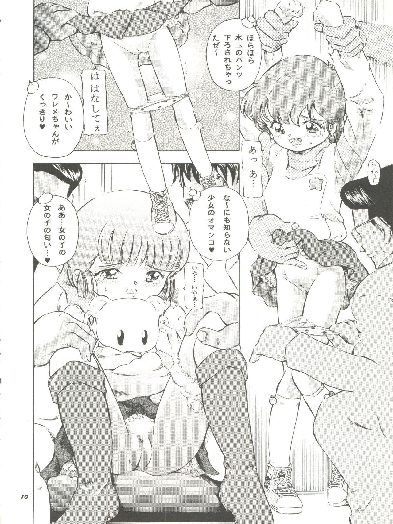 Mahou Kyuushiki 8 - Magical Classic 8 9